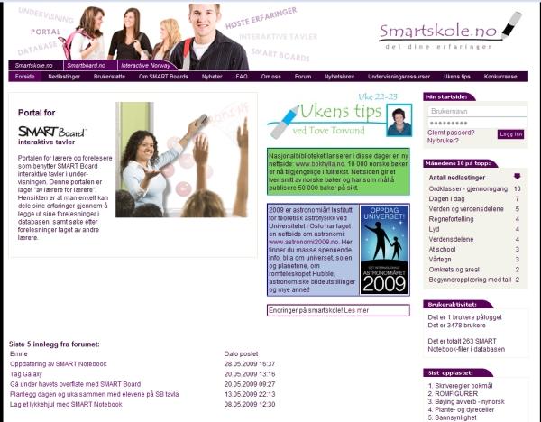 smartskole